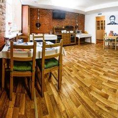 Гостиница Pushkin Loft питание