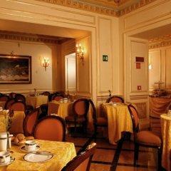 Отель Grand Hotel Wagner Италия, Палермо - 1 отзыв об отеле, цены и фото номеров - забронировать отель Grand Hotel Wagner онлайн питание