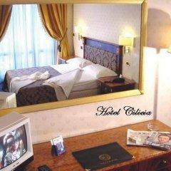 Hotel Cilicia сейф в номере