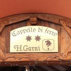 Hotel Cappello Di Ferro Больцано развлечения