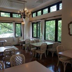 Hotel Abest Happo Aldea Хакуба гостиничный бар