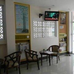 Отель Baan Sutra Guesthouse Пхукет гостиничный бар