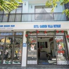 Отель Betel Garden Villas банкомат