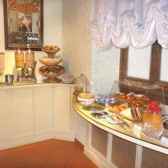 Отель Cimabue Италия, Флоренция - 1 отзыв об отеле, цены и фото номеров - забронировать отель Cimabue онлайн питание