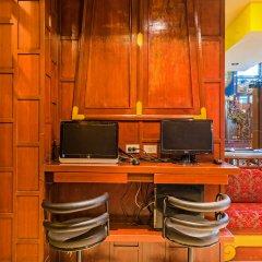Отель Arman Residence интерьер отеля