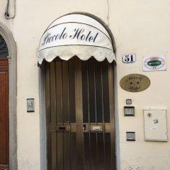 Отель Piccolo Hotel Италия, Флоренция - 2 отзыва об отеле, цены и фото номеров - забронировать отель Piccolo Hotel онлайн вид на фасад