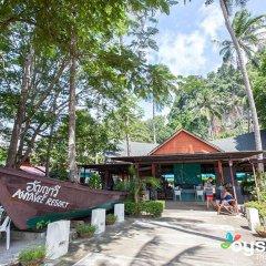 Отель Anyavee Railay Resort гостиничный бар