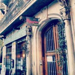 Primavera Hostel балкон