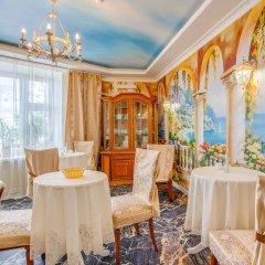 Гостиница Golden в Москве 5 отзывов об отеле, цены и фото номеров - забронировать гостиницу Golden онлайн Москва помещение для мероприятий фото 2