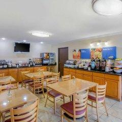 Отель Comfort Inn Near Old Town Pasadena питание фото 2
