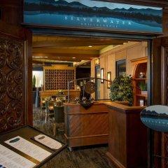 Отель Chateau Jasper гостиничный бар