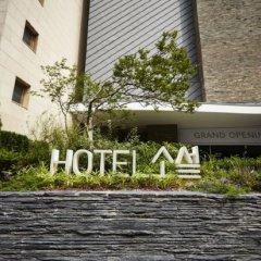 Sohsul Hotel Seoul