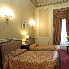 Paradise Inn Le Metropole Hotel комната для гостей