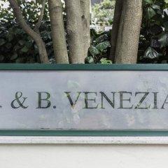 Отель L'Affittacamere di Venezia интерьер отеля