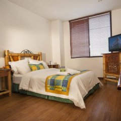 Armenia Hotel SA комната для гостей