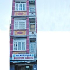Phung Hong Hotel Далат банкомат