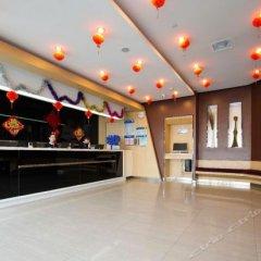 Xian Jialili Express Hotel Huancheng East Road Branch гостиничный бар фото 2