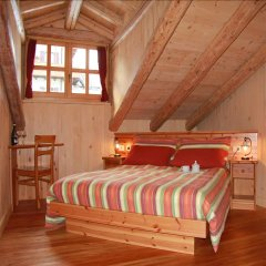 Hotel Garni Plueme Саурис комната для гостей