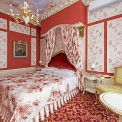 Бутик-Отель Тургенев комната для гостей