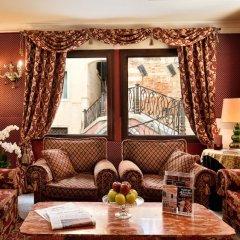 Отель Ca' Alvise Италия, Венеция - 6 отзывов об отеле, цены и фото номеров - забронировать отель Ca' Alvise онлайн фото 6