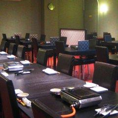 Aso Villa Park Hotel Минамиогуни помещение для мероприятий
