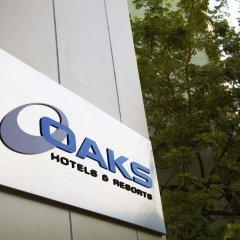Oaks Bangkok Sathorn Hotel парковка