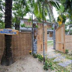 Отель Ocean Bungalow Homestay детские мероприятия