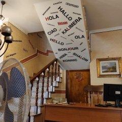Отель Hillary House Италия, Рим - отзывы, цены и фото номеров - забронировать отель Hillary House онлайн интерьер отеля фото 2