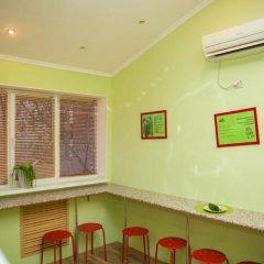 Гостиница Hostel Cucumber в Москве 2 отзыва об отеле, цены и фото номеров - забронировать гостиницу Hostel Cucumber онлайн Москва питание