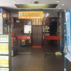 Asakusa Town Hotel банкомат