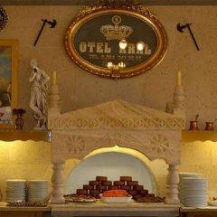 Kral - Special Category Турция, Ургуп - отзывы, цены и фото номеров - забронировать отель Kral - Special Category онлайн интерьер отеля фото 3