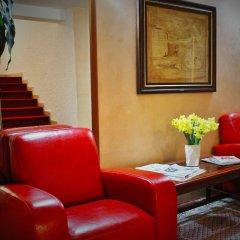 Отель Rex Сербия, Белград - 6 отзывов об отеле, цены и фото номеров - забронировать отель Rex онлайн интерьер отеля