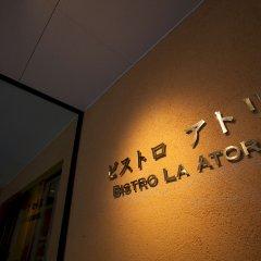 Отель Fukuoka Toei Фукуока интерьер отеля