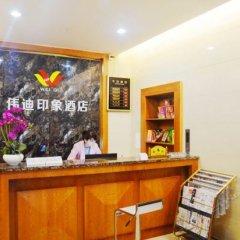 Wei Di Hotel интерьер отеля фото 3