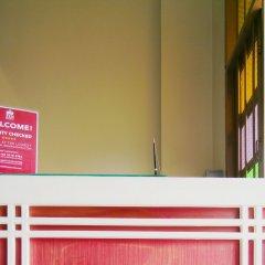 Отель ZEN Rooms Bangyai Road Таиланд, Пхукет - отзывы, цены и фото номеров - забронировать отель ZEN Rooms Bangyai Road онлайн удобства в номере фото 2