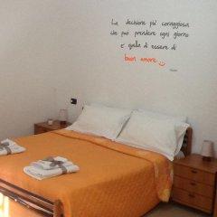Отель House Del Levante Бари комната для гостей фото 2