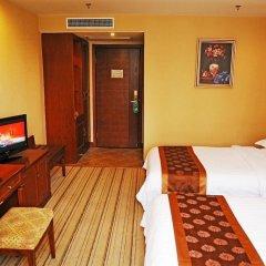 Haosi Hotel - Chongqing комната для гостей фото 4