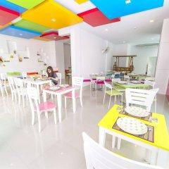 Отель The Frutta Boutique Patong Beach детские мероприятия