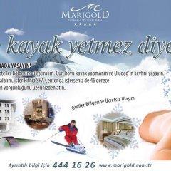 Marigold Thermal Spa Hotel Турция, Бурса - отзывы, цены и фото номеров - забронировать отель Marigold Thermal Spa Hotel онлайн спортивное сооружение