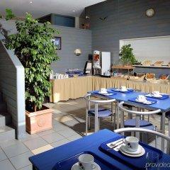 Отель Appart'City Lyon - Part-Dieu Villette Франция, Лион - 2 отзыва об отеле, цены и фото номеров - забронировать отель Appart'City Lyon - Part-Dieu Villette онлайн питание
