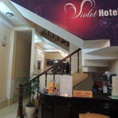 Отель Violet - Bui Thi Xuan Hotel Вьетнам, Далат - отзывы, цены и фото номеров - забронировать отель Violet - Bui Thi Xuan Hotel онлайн спа
