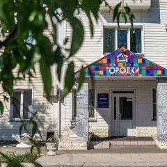 Гостиница Городки фото 2