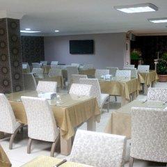 Kardelen Hotel Турция, Мерсин - отзывы, цены и фото номеров - забронировать отель Kardelen Hotel онлайн помещение для мероприятий