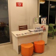 Airy Suvarnabhumi Hotel детские мероприятия фото 2