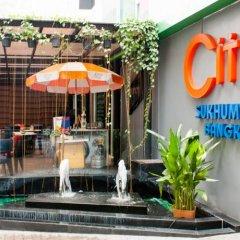 Отель Citrus Sukhumvit 11 Bangkok by Compass Hospitality Таиланд, Бангкок - 3 отзыва об отеле, цены и фото номеров - забронировать отель Citrus Sukhumvit 11 Bangkok by Compass Hospitality онлайн