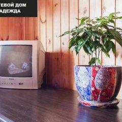 Гостиница Guest House Nadezhda в Сочи отзывы, цены и фото номеров - забронировать гостиницу Guest House Nadezhda онлайн интерьер отеля