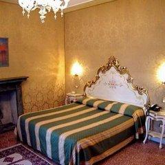 Отель Ovidius Италия, Венеция - 1 отзыв об отеле, цены и фото номеров - забронировать отель Ovidius онлайн комната для гостей фото 5