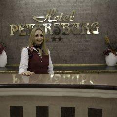 Отель Petersburg интерьер отеля фото 3