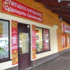 Гостиница 12 Mesyatsev Hotel в Плескове отзывы, цены и фото номеров - забронировать гостиницу 12 Mesyatsev Hotel онлайн Плесков развлечения