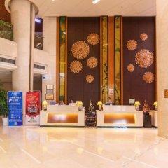 Lijing International Hotel гостиничный бар
